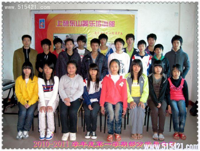 2011第一学期合影.jpg