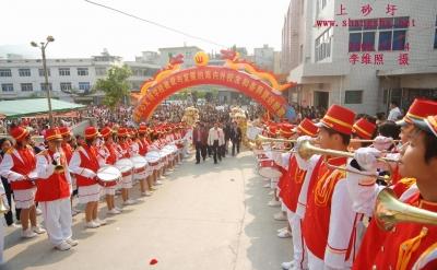 上砂中学50周年校庆图片(2008.12)(图文)